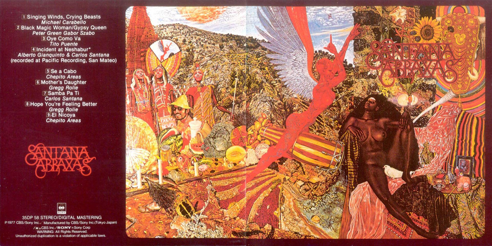 Carlos Santana Abraxas Album Artwork